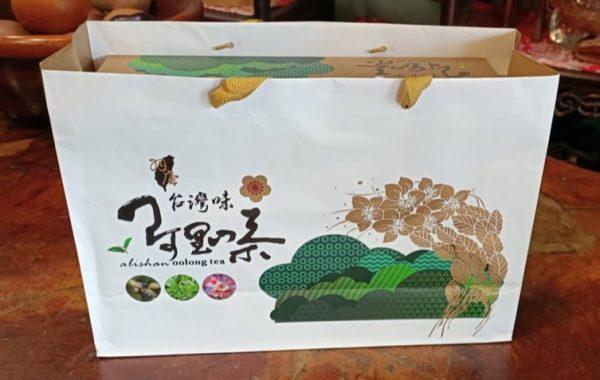 yutang-alishan-tea-guft-the-taste-of-taiwan-2