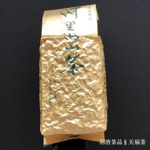 羽唐茶品_天福阿里山茶_商圖1
