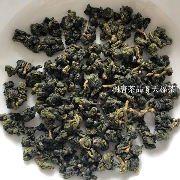 羽唐茶品_天福阿里山茶_商圖2